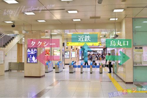 京都駅の新幹線中央口改札