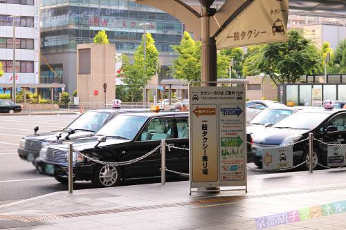 京都駅のタクシーのりば