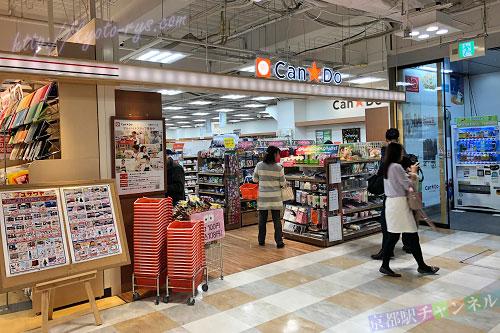 営業 京都 ヨドバシ 時間 カメラ 京都ヨドバシ|年末年始の営業時間