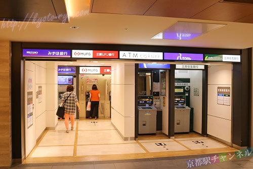 京都駅のATM