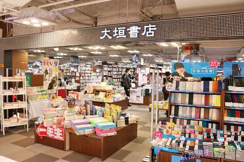 京都駅の本屋