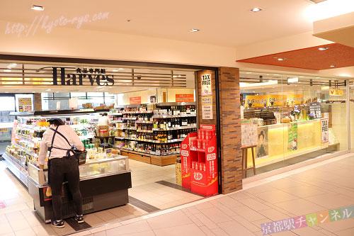 京都駅のスーパー