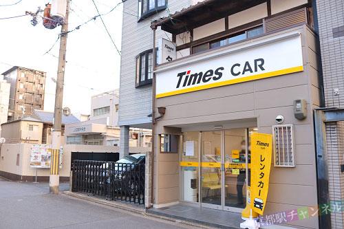 京都駅周辺のレンタカー