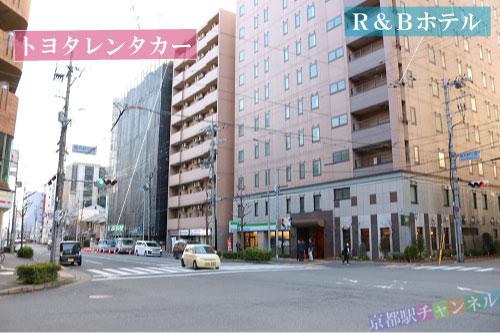 トヨタ レンタカー 京都 駅 新幹線 口 店