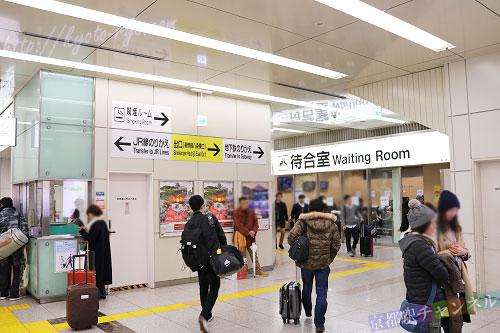 新幹線コンコースの喫煙所