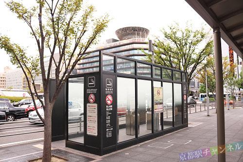 京都駅の喫煙所