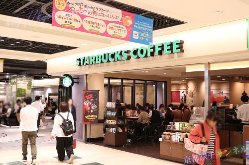 京都駅のスターバックス