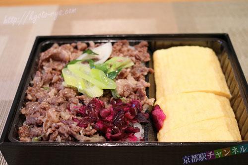 まんざら亭の京都牛とだし巻弁当