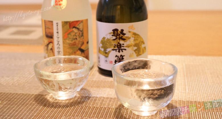 京都駅で買えるお酒やおつまみ、スイーツ特集
