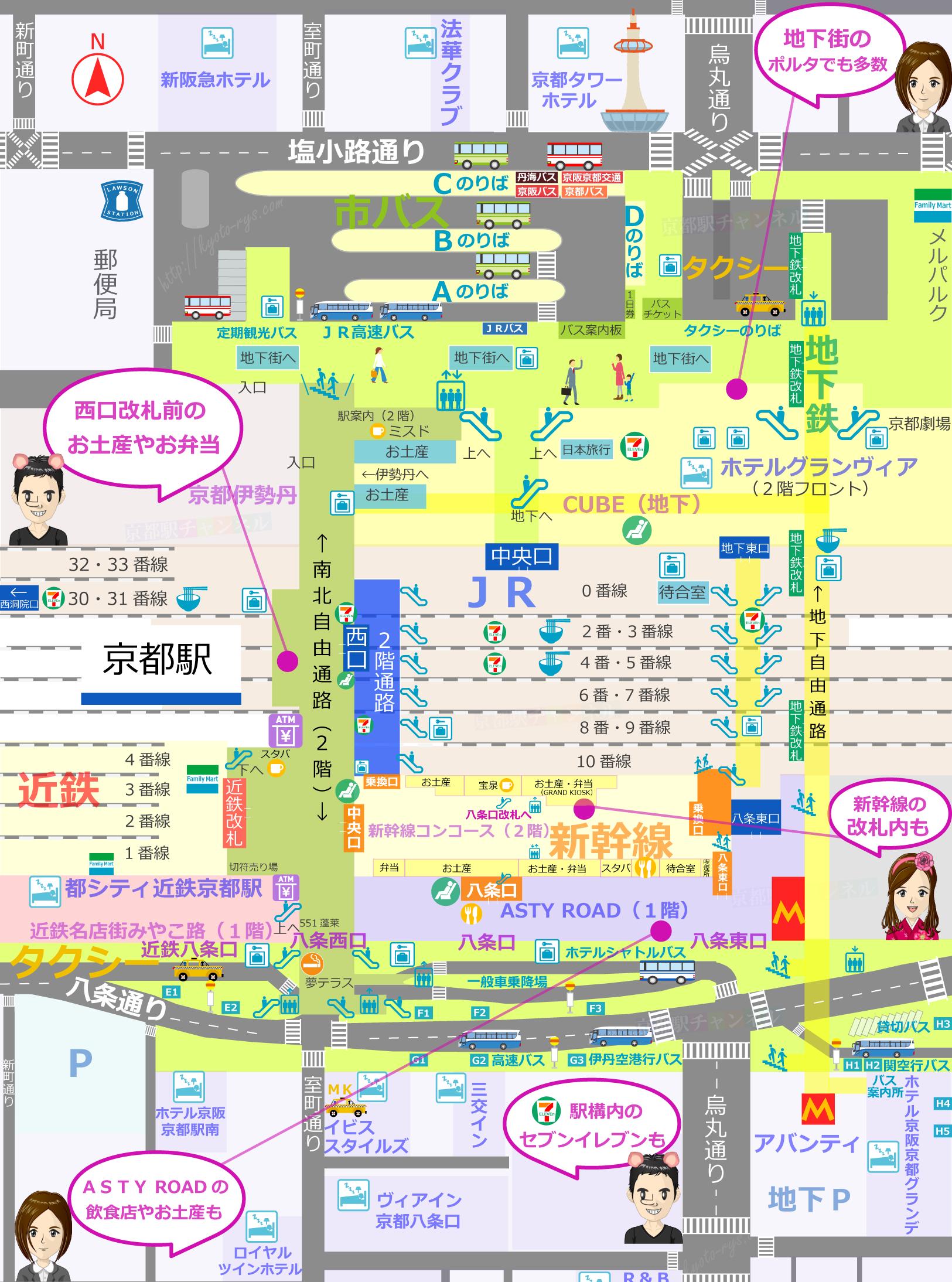 京都駅でGOTO地域共通クーポンが使えるマップ