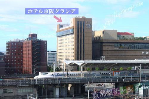 ホテル京阪 京都グランデの外観