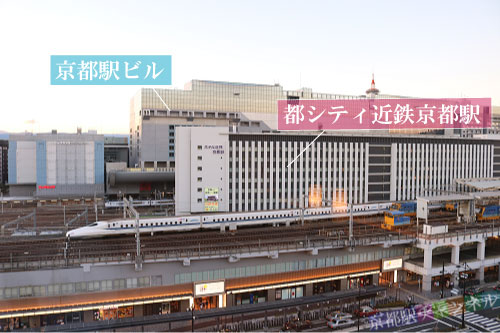 都シティ近鉄京都駅の外観