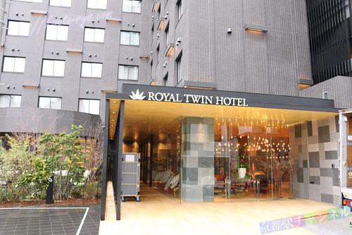 ロイヤル ツイン ホテル 京都