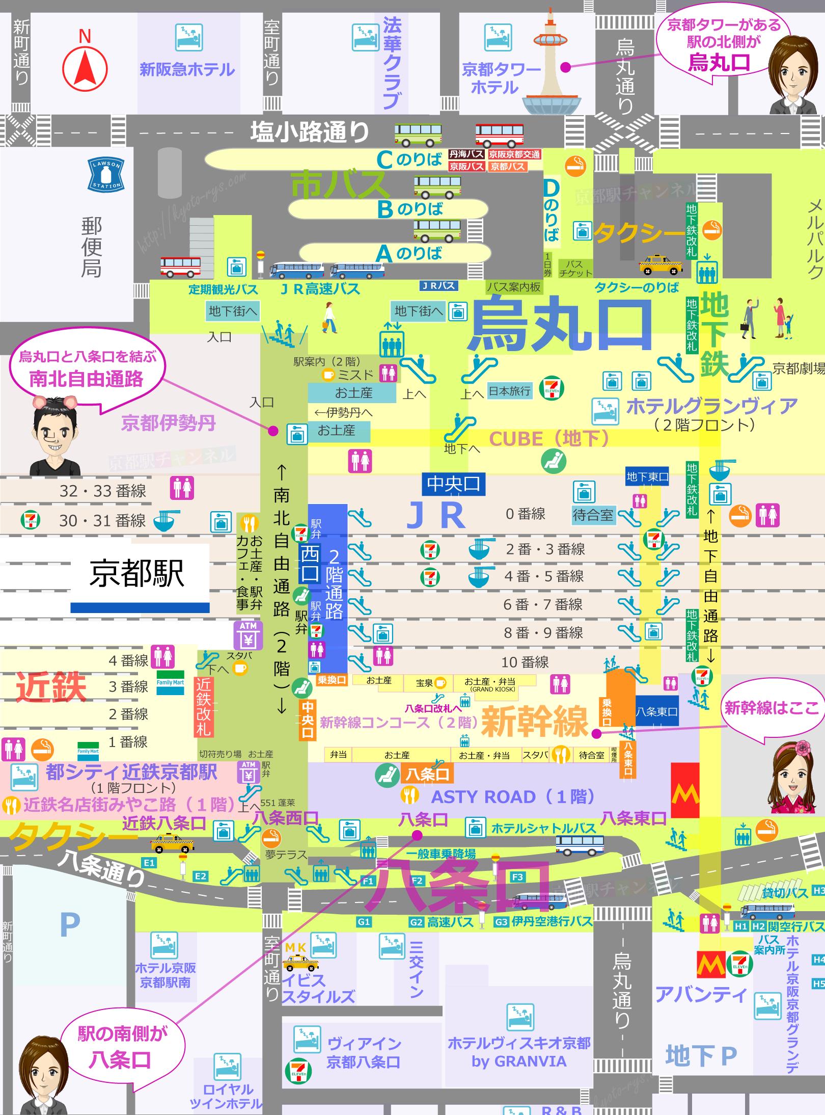 京都駅の構内図と周辺マップ