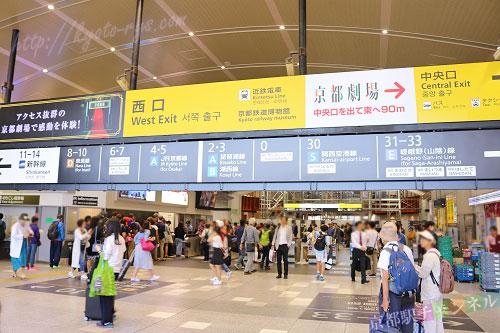 京都駅の烏丸口