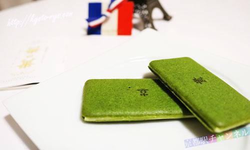 マールブランシュ北山の茶の菓