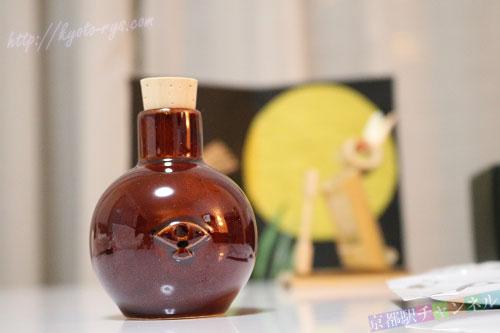 下鴨茶寮の粉醤油を入れる瓢箪型の瓶