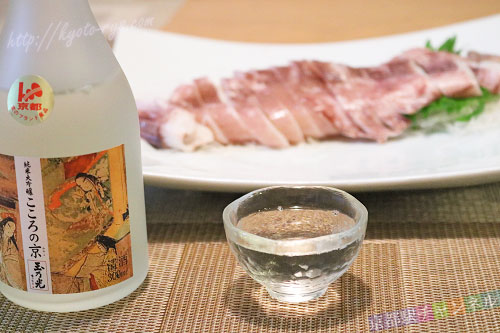 玉乃光酒造の京都限定の銘柄こころの京
